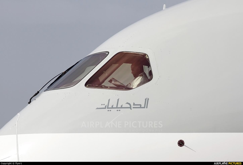 Qatar Airways A7-BCM aircraft at Farnborough