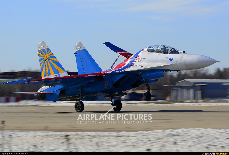 """Russia - Air Force """"Russian Knights"""" 22 aircraft at Kubinka"""