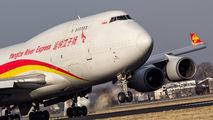 B-2432 - Yangtze River Express Boeing 747-400BCF, SF, BDSF aircraft