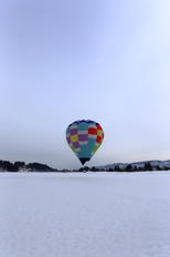 JA-A1244 - Private Balloon -