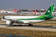 Iraqi Airways A330-200 painted in new livery title=