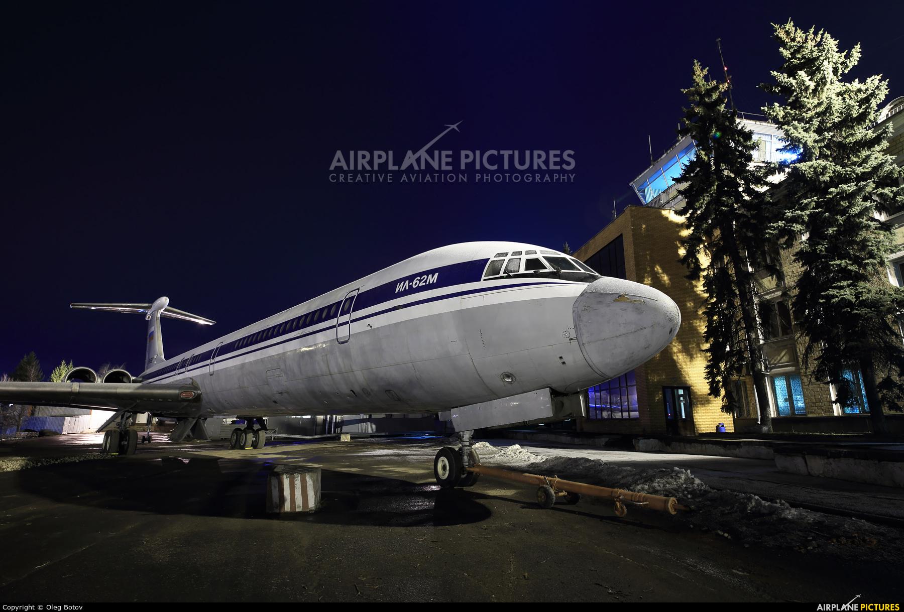 Aeroflot RA-86492 aircraft at Moscow - Sheremetyevo