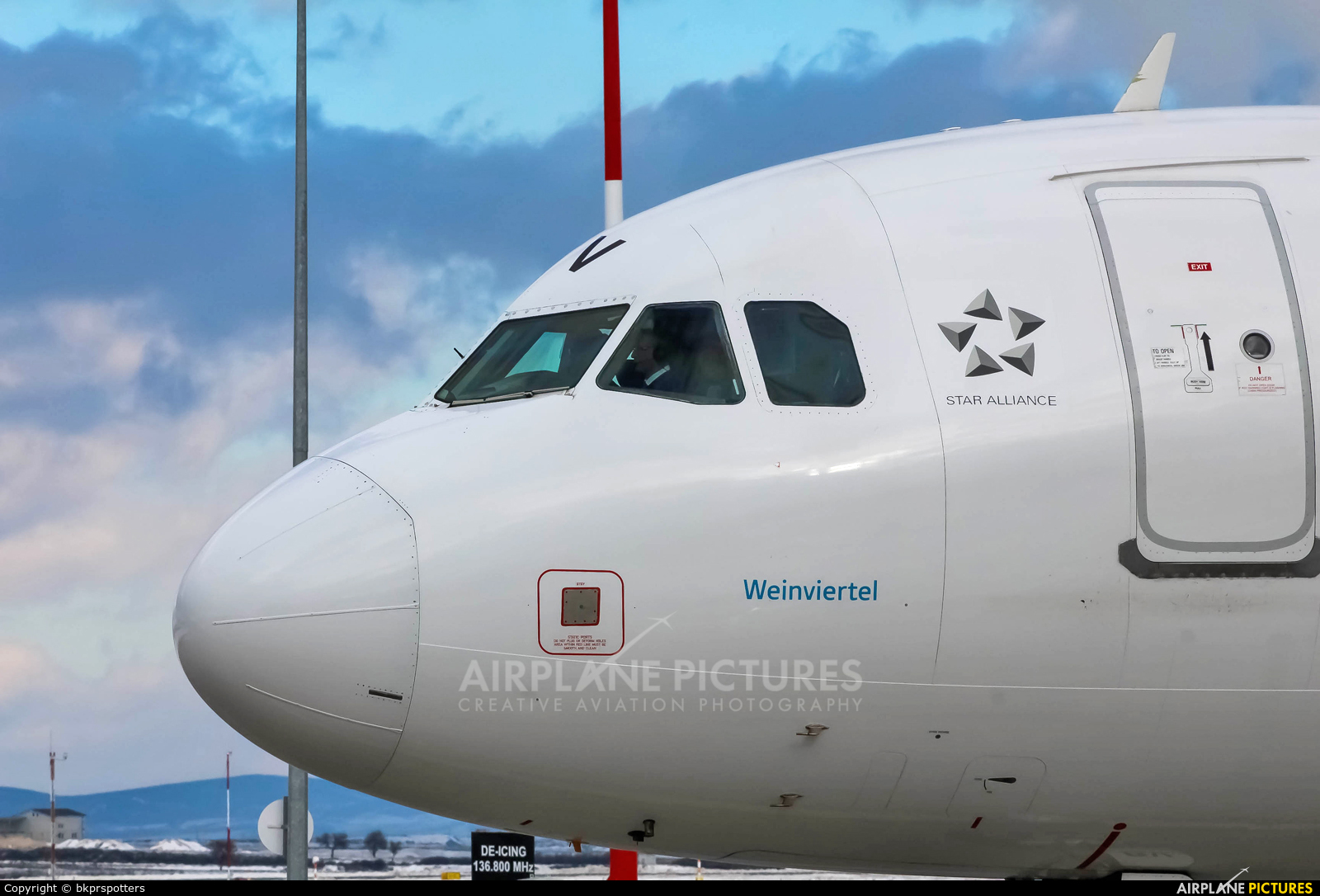Austrian Airlines/Arrows/Tyrolean OE-LBV aircraft at Pristina Intl