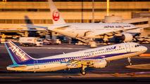 JA8395 - ANA - All Nippon Airways Airbus A320 aircraft