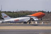 OO-THB - TNT Boeing 747-400F, ERF aircraft