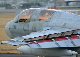 163526 - USA - Marine Corps Grumman EA-6B Prowler