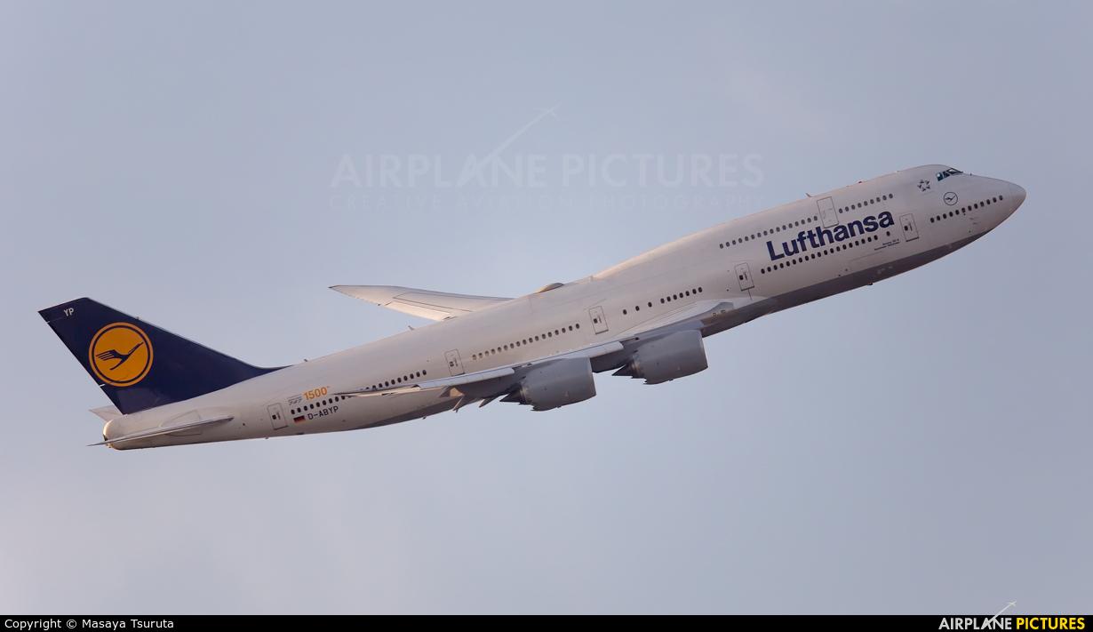 Lufthansa D-ABYP aircraft at Tokyo - Haneda Intl