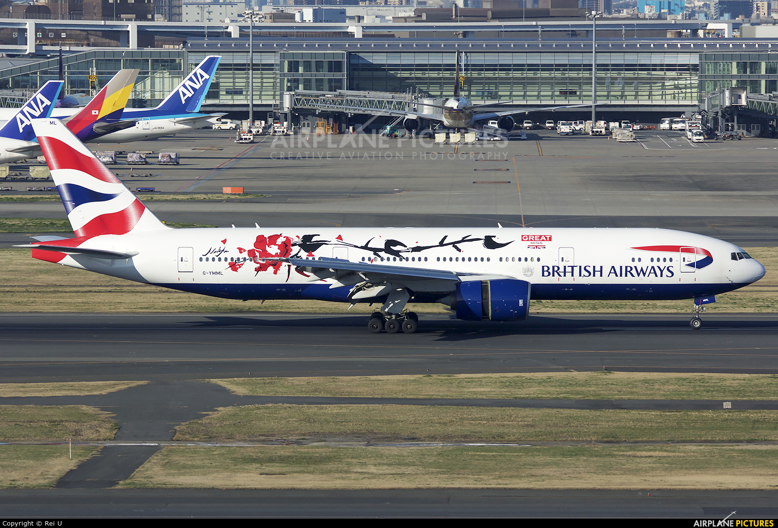 British Airways G-YMML aircraft at Tokyo - Haneda Intl