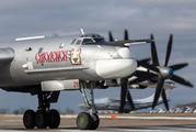 RF-94178 - Russia - Air Force Tupolev Tu-95MS aircraft