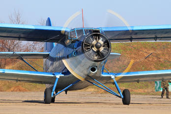 07 - Ukraine - Navy Antonov An-2