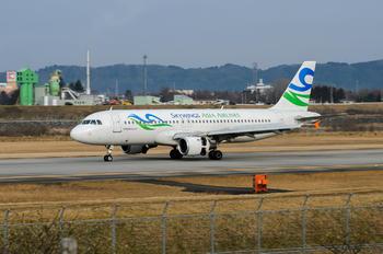 XU-701 - Sky Wings Airbus A320