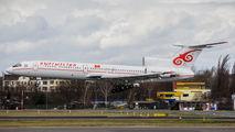 EX-00001 - Kyrgyzstan - Government Tupolev Tu-154M aircraft