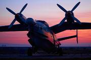 43 - Ukraine - Navy Beriev Be-12 aircraft