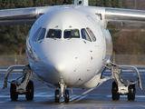 EI-RJR - Air France - Cityjet British Aerospace BAe 146-200/Avro RJ85 aircraft