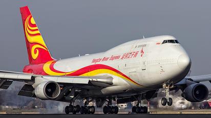 B-2432 - Yangtze River Express Boeing 747-400BCF, SF, BDSF