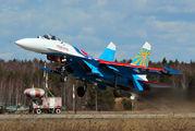 """11 - Russia - Air Force """"Russian Knights"""" Sukhoi Su-27 aircraft"""