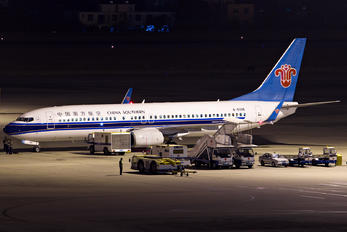 B-5156 - China Southern Airlines Boeing 737-800
