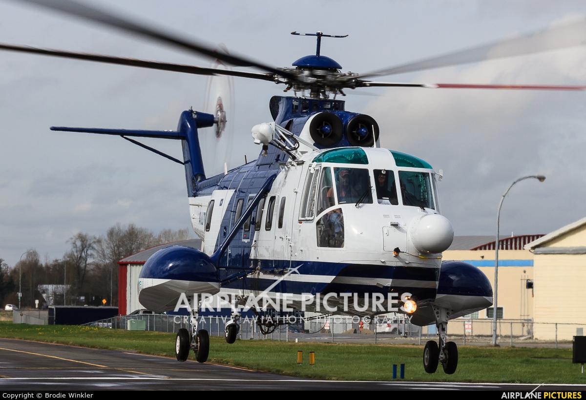 AUTEC N138AR aircraft at Langley Regional, BC