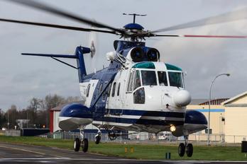 N138AR - AUTEC Sikorsky S-61N