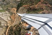 A5-RGF - Drukair - Royal Bhutan Airlines Airbus A319 aircraft