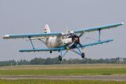 HA-ANT - Private PZL An-2 aircraft