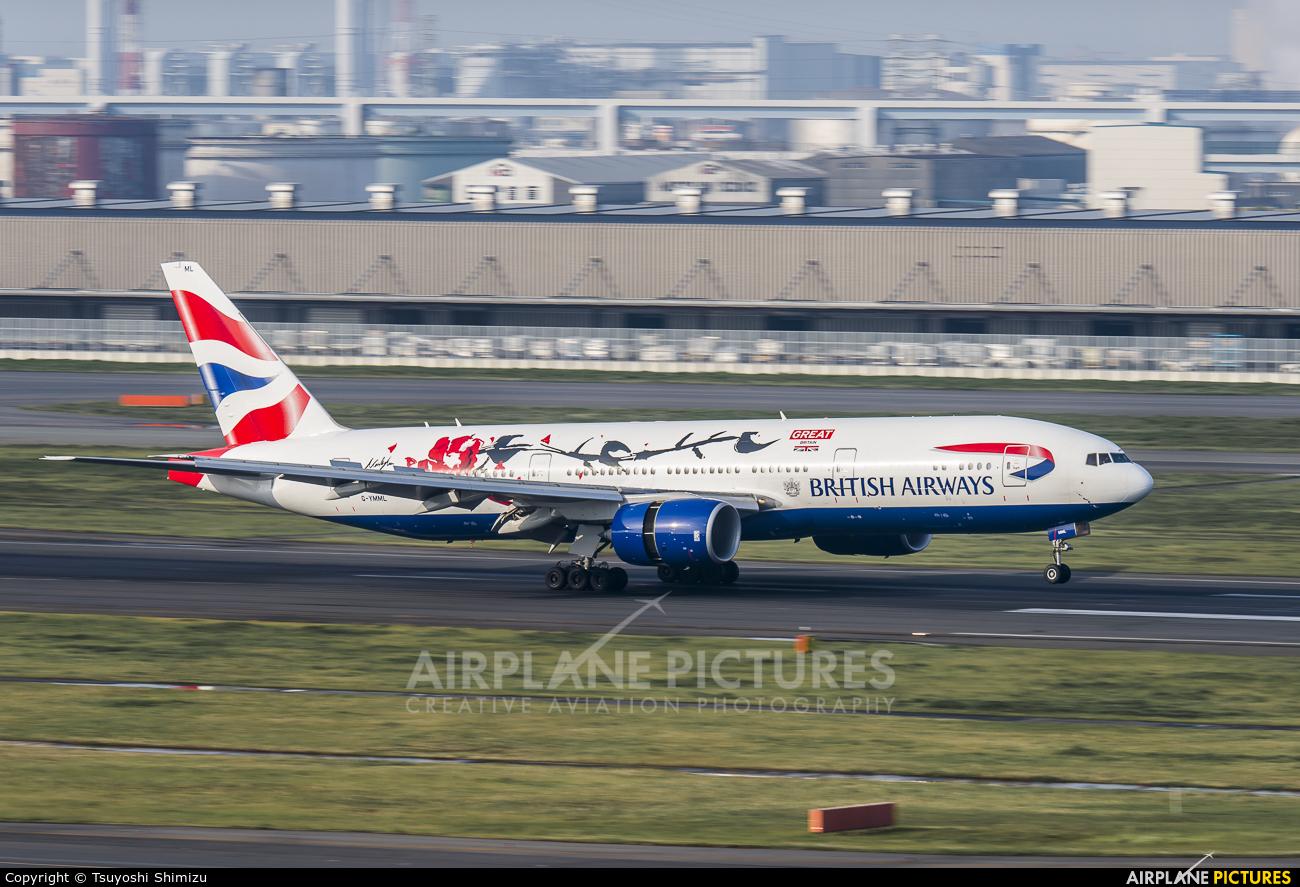 British Airways G-YMML aircraft at Tokyo - Haneda Intl