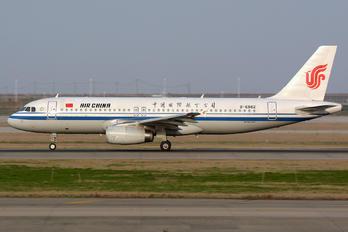 B-6882 - Air China Airbus A320