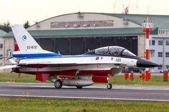 63-8101 - Japan - Air Self Defence Force Mitsubishi F-2 A/B