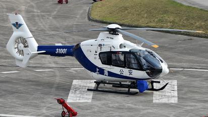 31001 - China - Police Eurocopter EC135 (all models)