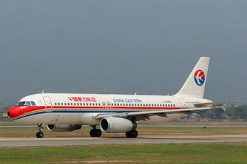 B-6951 - China Eastern Airlines Airbus A320