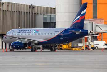 RA-89028 - Aeroflot Sukhoi Superjet 100