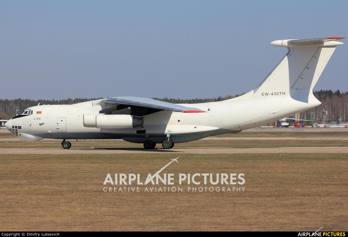 Ruby Star Air Enterprise EW-430TH aircraft at Minsk Intl