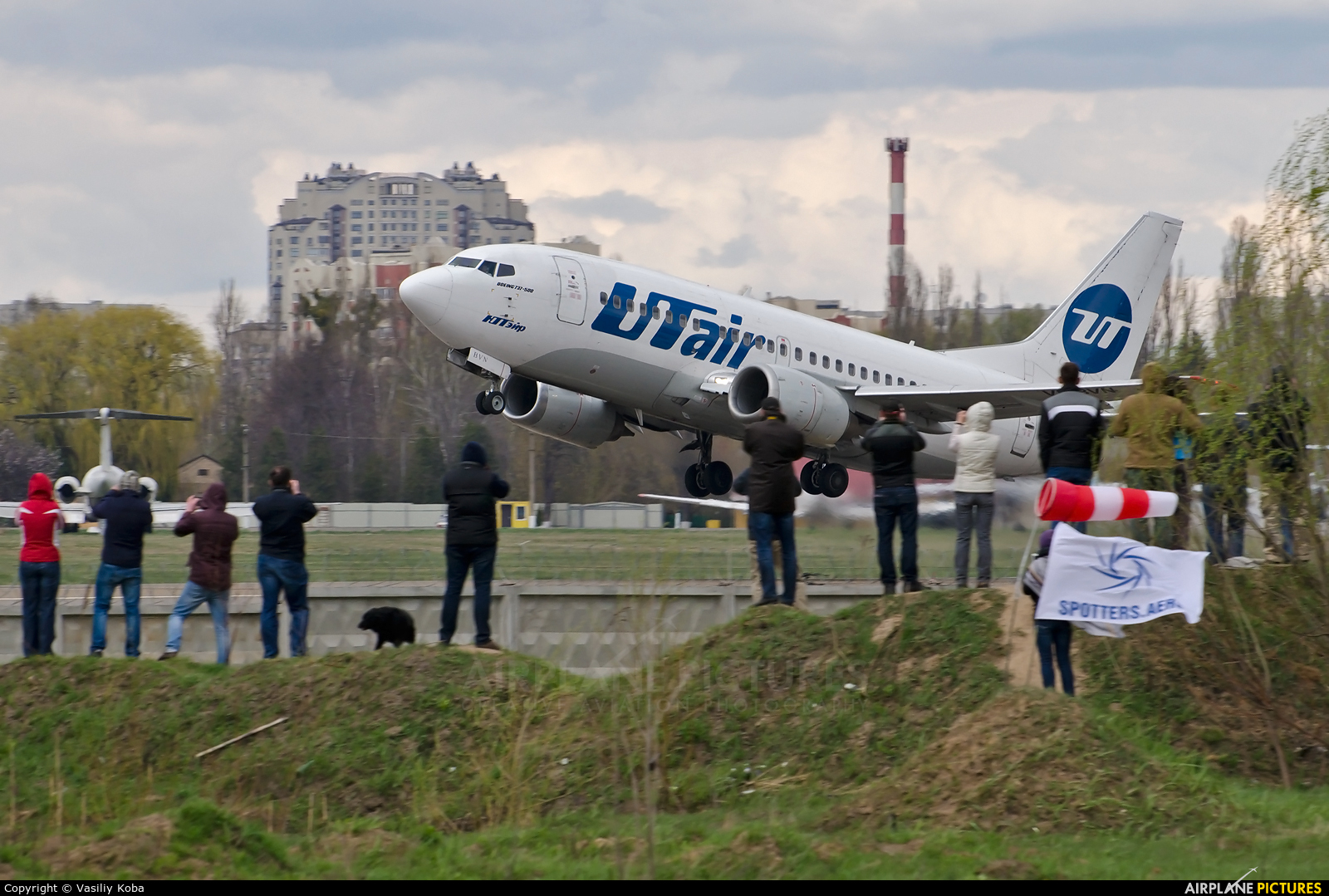 UTair VP-BVN aircraft at Kyiv - Zhulyany