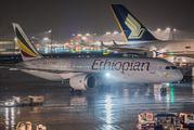 ET-ASG - Ethiopian Airlines Boeing 787-8 Dreamliner aircraft
