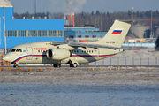 RA-61704 - Rossiya Antonov An-148 aircraft