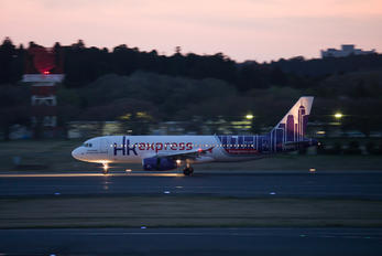 B-LCE - Hong Kong Express Airbus A320