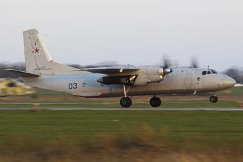 RF-36072 - Russia - Air Force Antonov An-26 (all models)