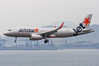 9V-JSP - Jetstar Asia Airbus A320