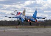 """02 - Russia - Air Force """"Russian Knights"""" Sukhoi Su-27 aircraft"""