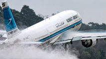 9K-AMC - Kuwait Airways Airbus A300 aircraft