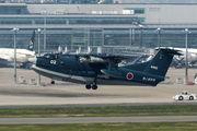 9902 - Japan - Maritime Self-Defense Force ShinMaywa US-2 aircraft