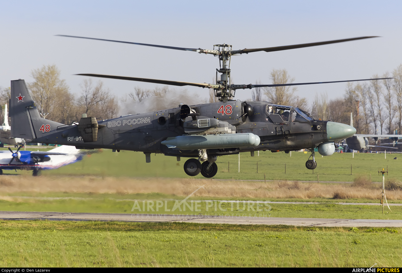 Russia - Air Force 48 aircraft at Rostov-on-Don