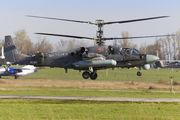 48 - Russia - Air Force Kamov Ka-52 Alligator aircraft