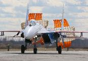 """06 - Russia - Air Force """"Russian Knights"""" Sukhoi Su-27 aircraft"""