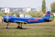 HA-CLV - Private Yakovlev Yak-52 aircraft