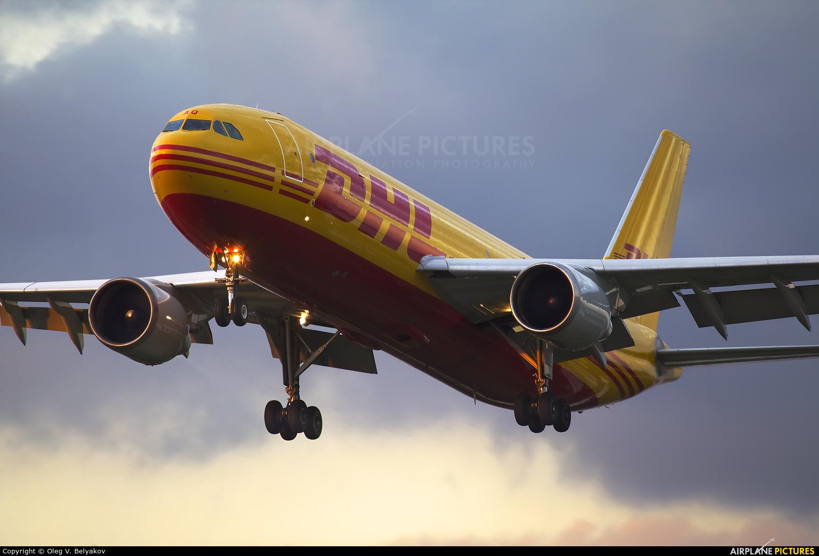 DHL Cargo D-AEAQ aircraft at London - Heathrow