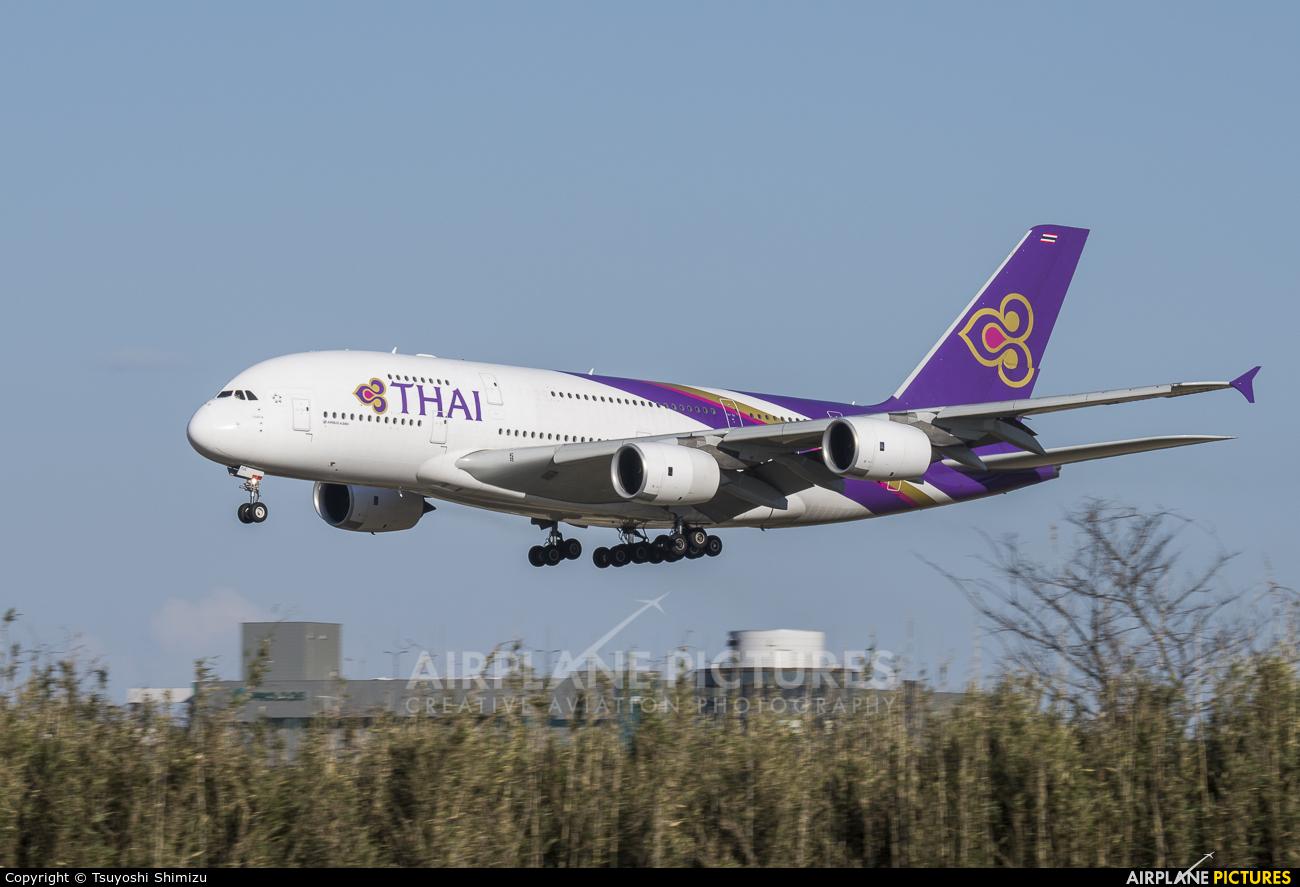 Thai Airways HS-TUC aircraft at Tokyo - Narita Intl