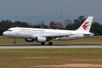 B-6005 - China Eastern Airlines Airbus A320