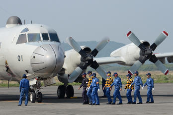 5101 - Japan - Maritime Self-Defense Force Lockheed P-3C Orion