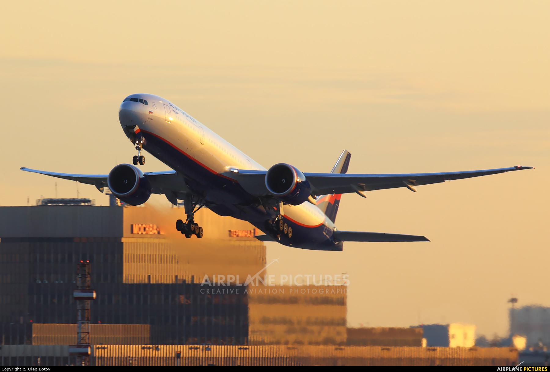 Aeroflot VQ-BUA aircraft at Moscow - Sheremetyevo